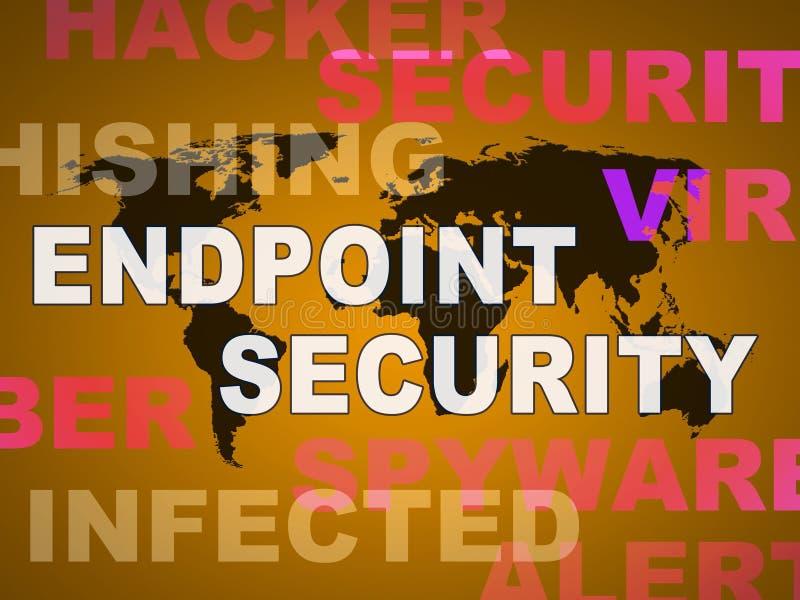 终点安全安全系统保护第2个例证 向量例证