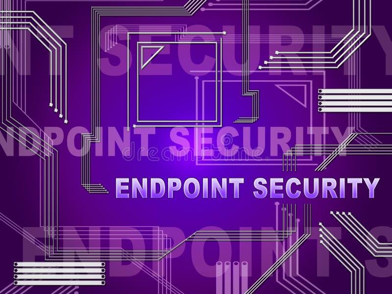 终点安全安全系统保护第2个例证 库存例证