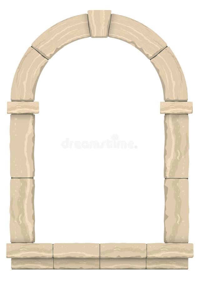 经典古色古香的曲拱 皇族释放例证