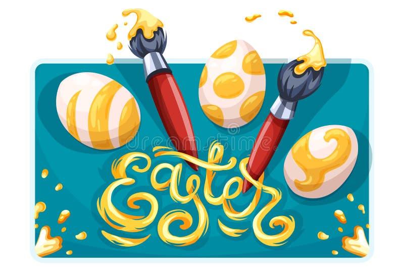 复活节假日贺卡 绘在鸡蛋 r 皇族释放例证