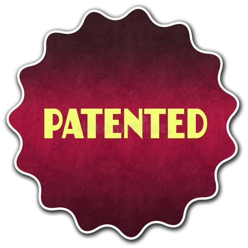 给予专利围绕徽章 皇族释放例证
