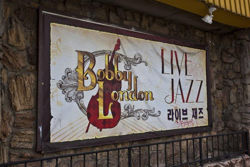 给活横幅的爵士乐做广告 库存照片