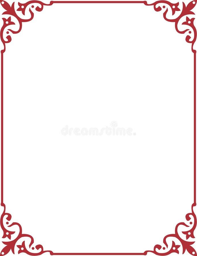绯红色边界 皇族释放例证
