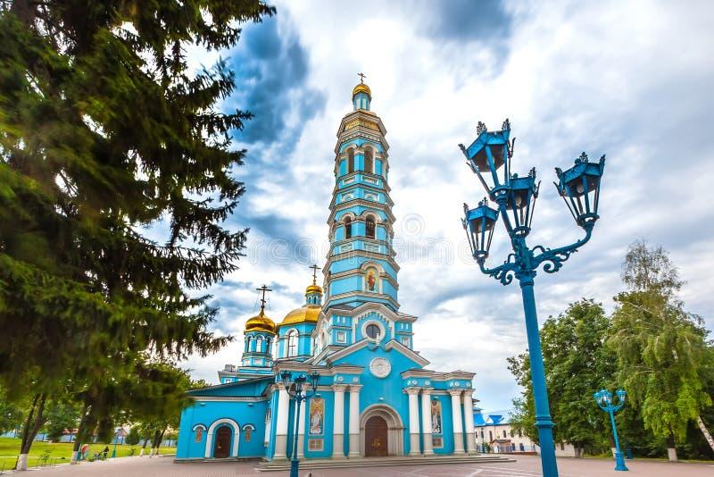 维尔京的诞生的大教堂,乌法,巴什科尔托斯坦共和国,俄罗斯 免版税库存照片