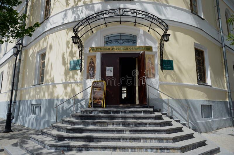 维帖布斯克正统神学院的大厦 免版税库存照片