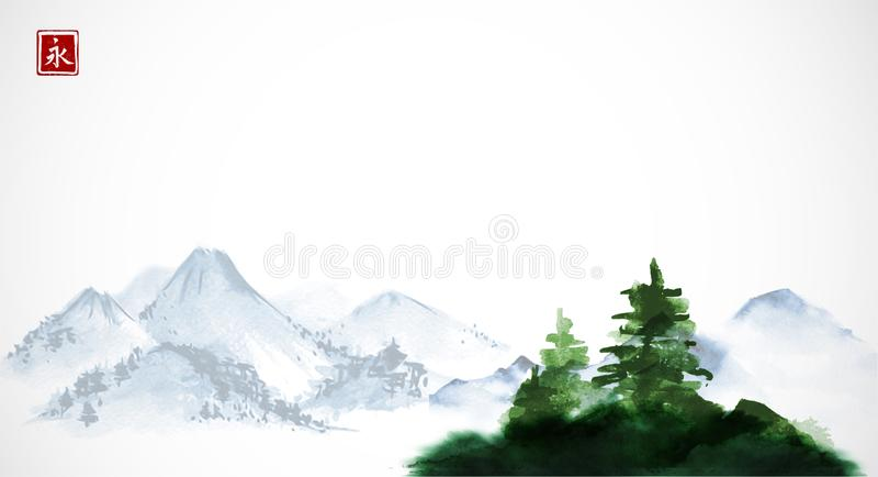 绿色杉树和遥远的蓝色山 传统东方墨水绘画sumi-e, u罪孽,去华 象形文字- 库存例证