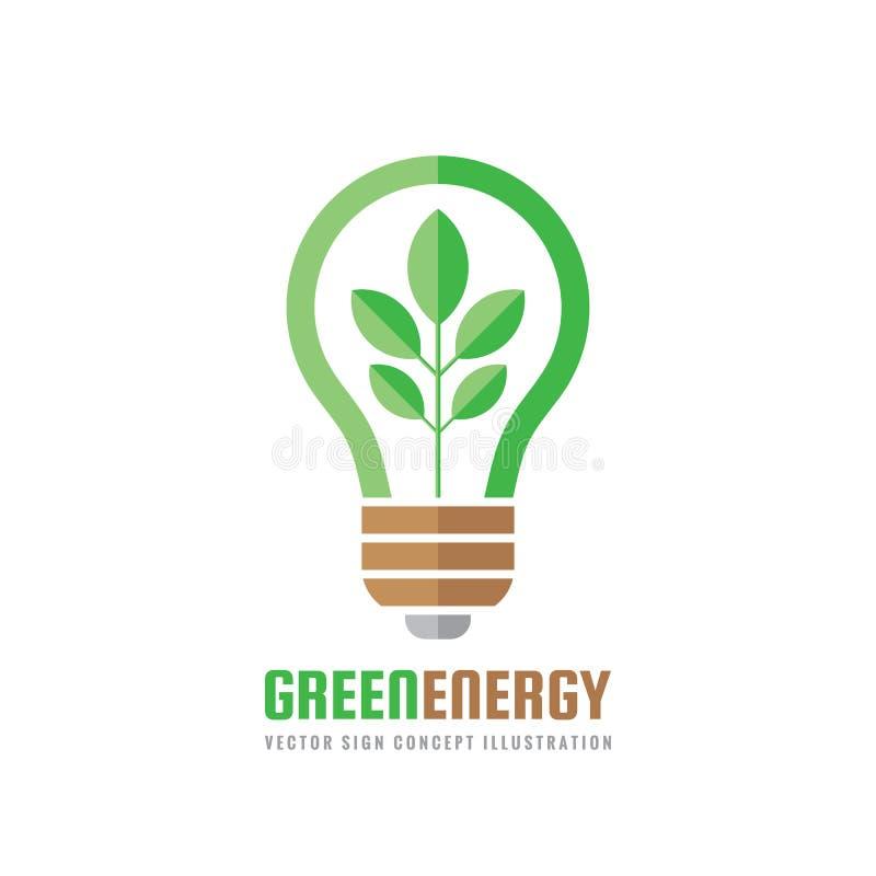 绿色能量-导航企业商标模板在平的样式的概念例证 抽象电灯泡创造性的标志 缚住电照明设备次幂二 库存例证