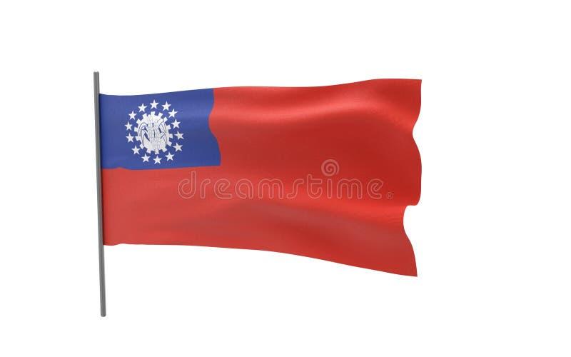 缅甸的旗子 向量例证