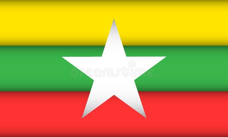 缅甸的旗子 库存例证