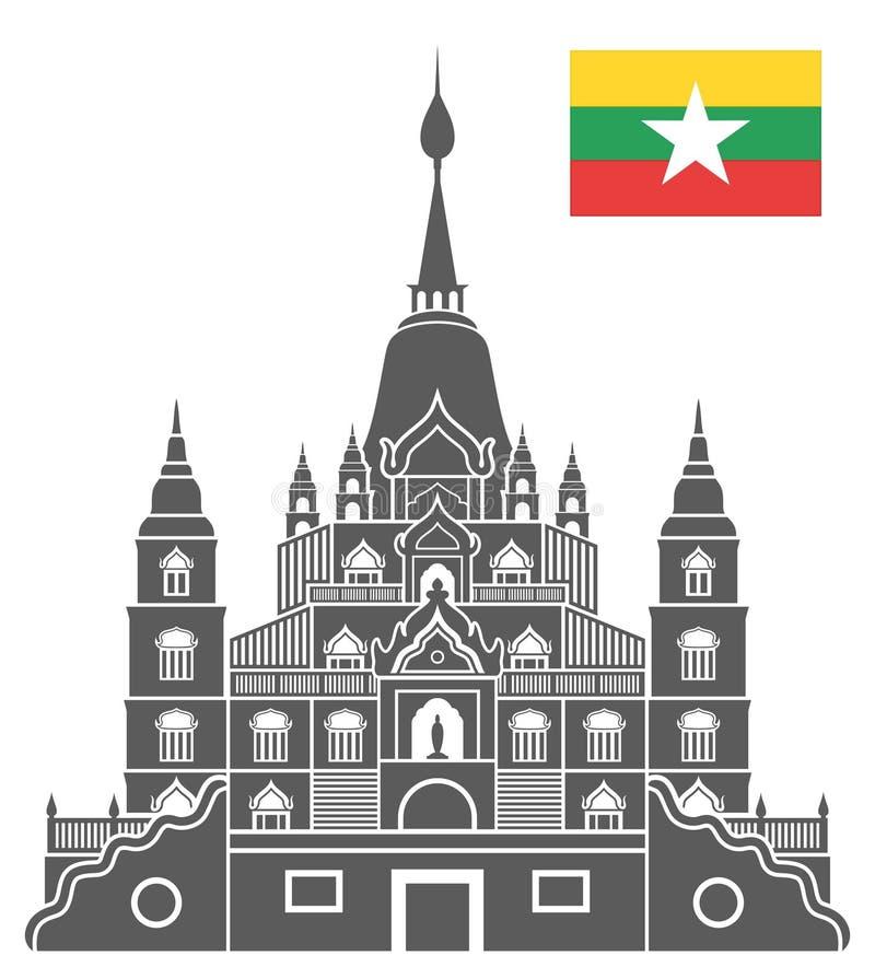 缅甸 集合 向量例证