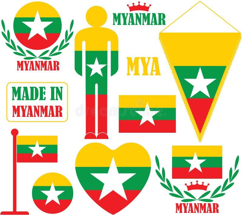 缅甸 皇族释放例证
