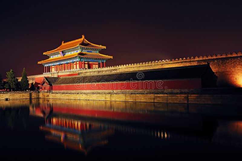 编译的中国式 免版税库存照片