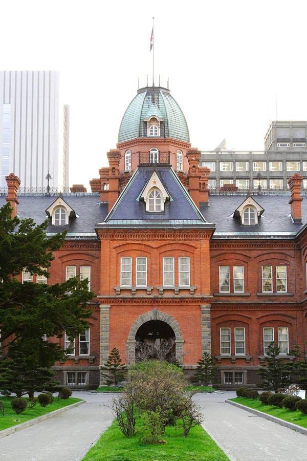 编译的前面的政府北海道办公室 免版税库存照片