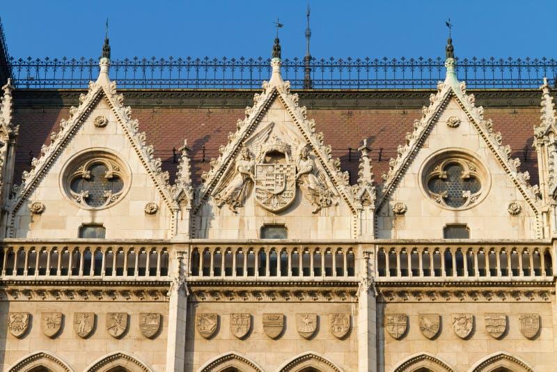 Download 编译的匈牙利议会 库存照片. 图片 包括有 旅游业, 资本, 房子, 城市, 大都会, 拱道, 马扎尔人 - 22353148
