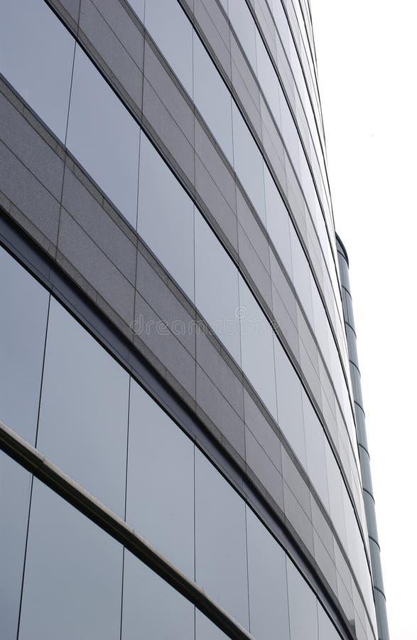 编译的总公司现代办公室 免版税库存图片