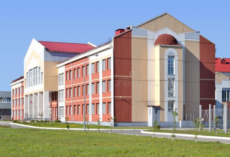 编译的被画的现有量查出的学校向量白色 免版税库存照片
