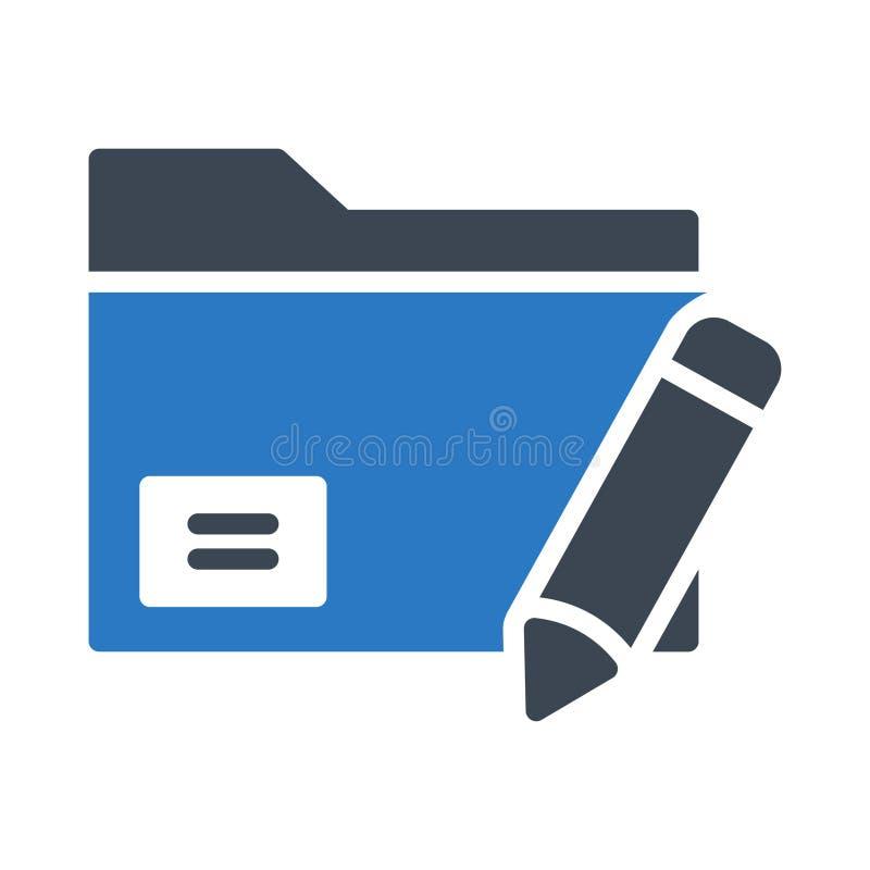 编辑文件夹纵的沟纹颜色传染媒介象 向量例证