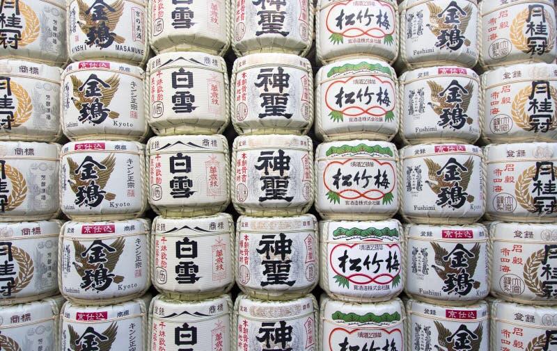 缘故酒桶-桶日本米酒 图库摄影