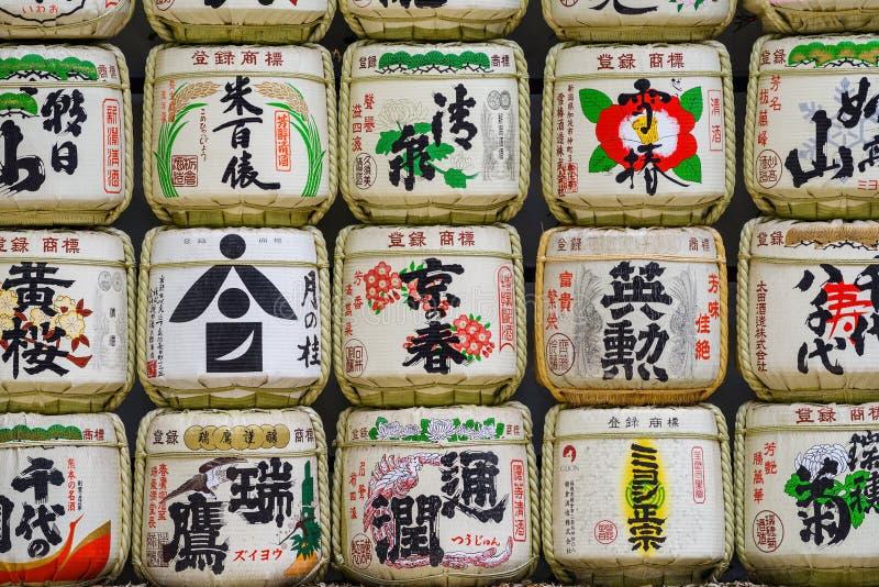缘故,在美济礁的传统桶祀奉,东京 免版税库存照片