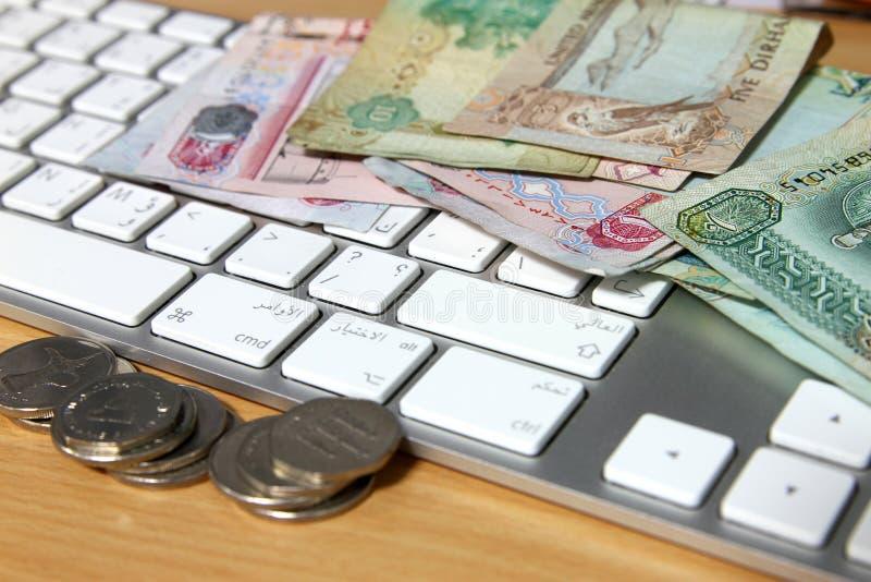 网上交易概念 免版税库存图片