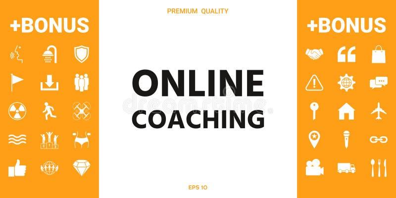 网上教练的象 向量例证
