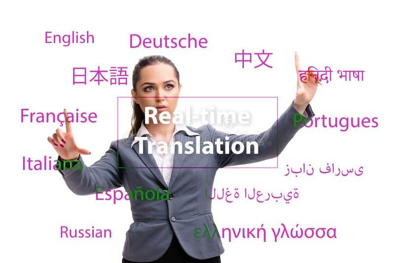 网上翻译的概念从外国语的 库存照片