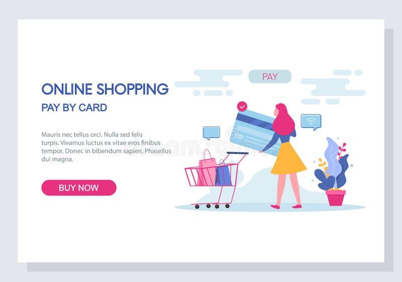 网上购物和电子商务概念 网站和登陆的页模板设计 向量 向量例证