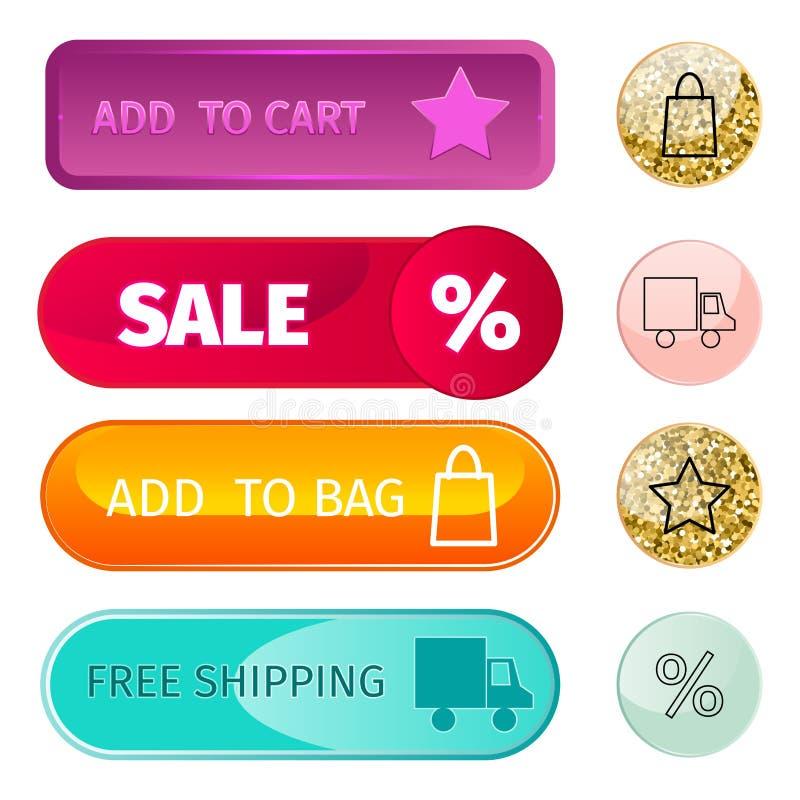 网元素商店按钮买元素推车企业横幅标志航海菜单网上图贴现市场零售 向量例证