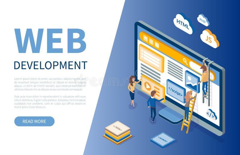 网发展、显示器和工作者开发商 向量例证