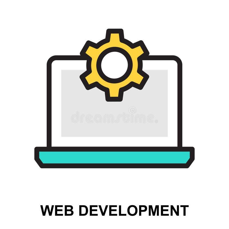 网发展 库存例证