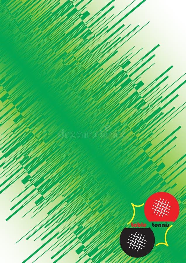 网球事件的海报 r 皇族释放例证