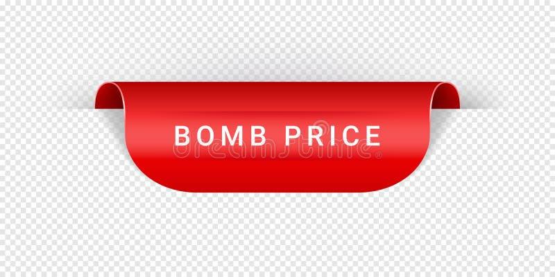 网的炸弹价格传染媒介贴纸、标记、横幅、标签、标志或者丝带现实红色Origami样式传染媒介纸丝带 库存例证