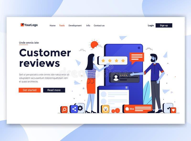 网站模板-顾客回顾平的现代设计  向量例证