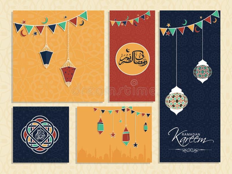 网站横幅或卡片圣洁月赖买丹月Kareem庆祝的 皇族释放例证