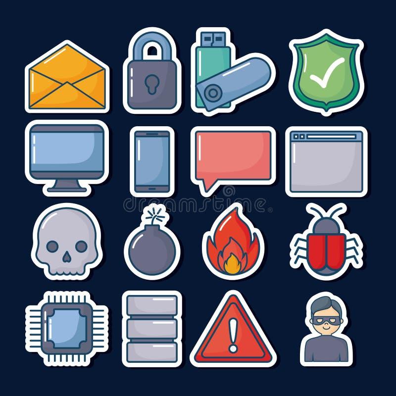 网络安全设计 向量例证
