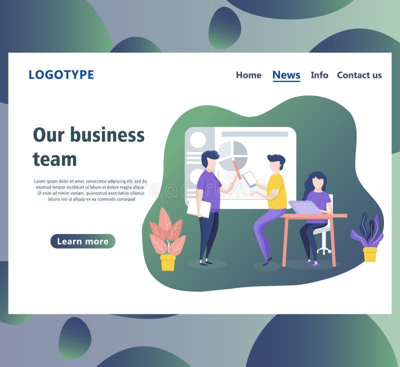 网页企业队的设计模板 皇族释放例证