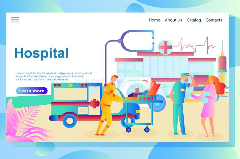 网页的例证,背景的医院 皇族释放例证