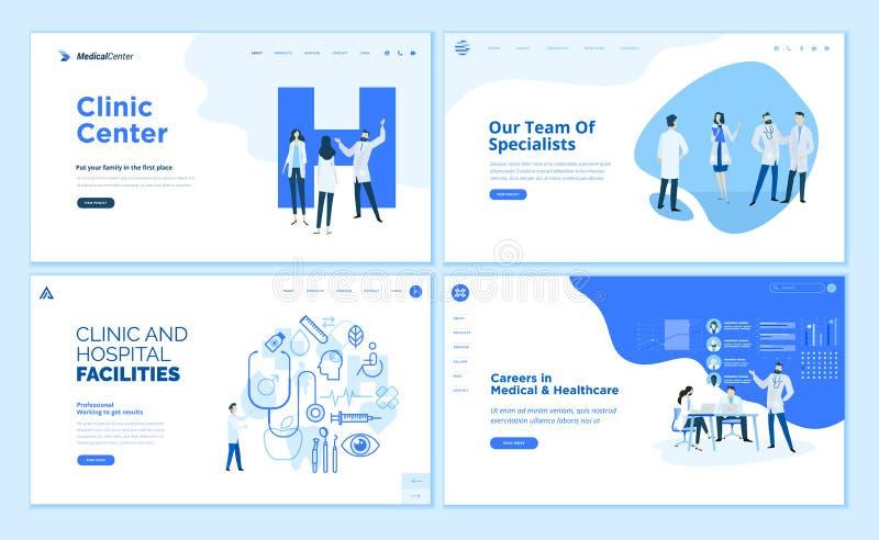 网页设计医疗保健的模板汇集 向量例证