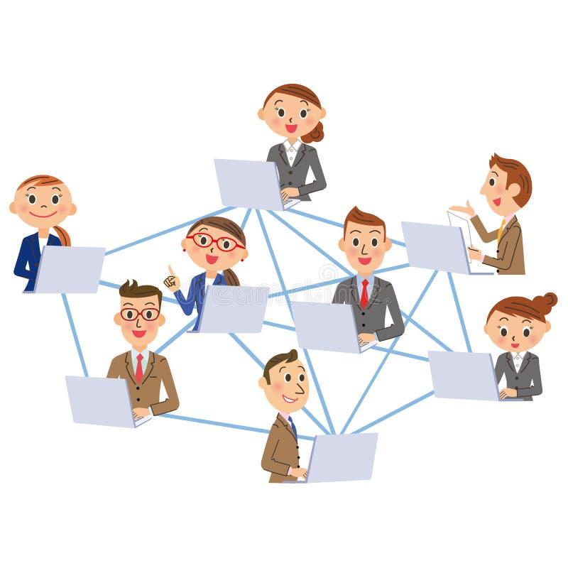 网络和办公室工作者 皇族释放例证