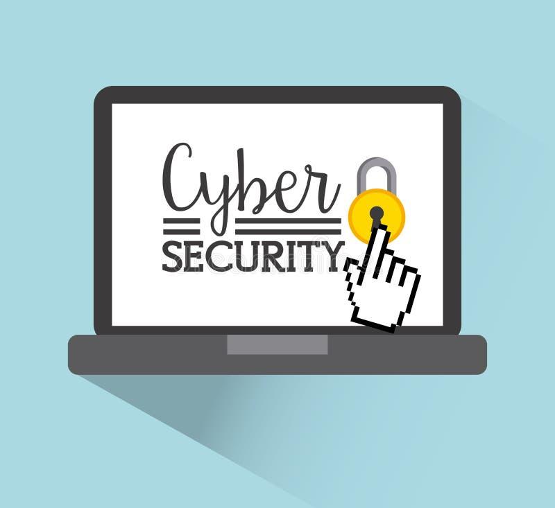 网络安全 向量例证