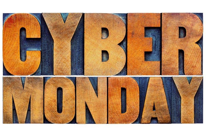 网络星期一-互联网购物概念 免版税库存照片