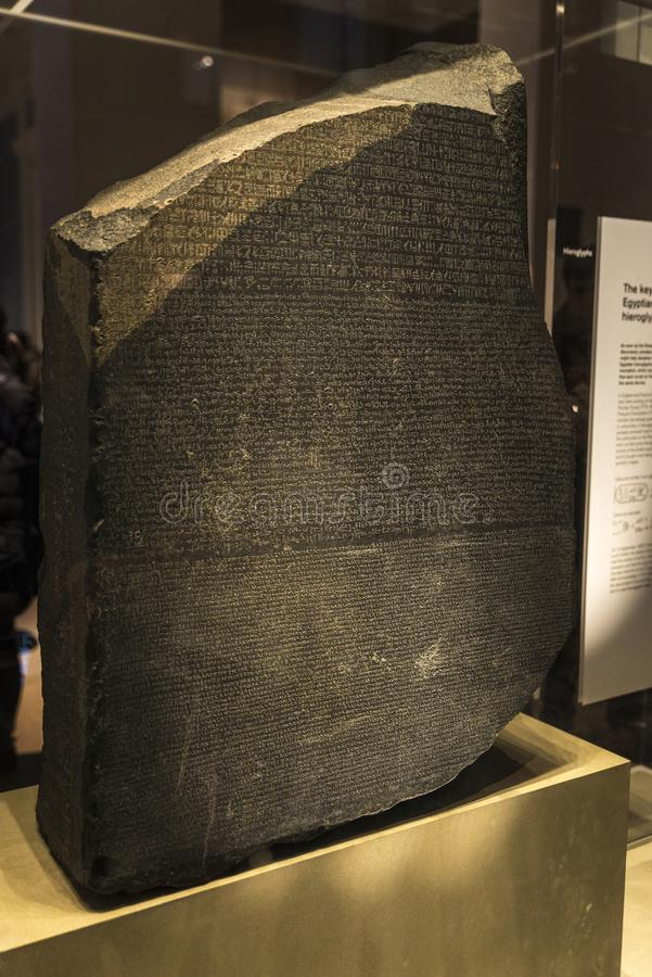 罗塞塔石头在伦敦,英国,英国 库存照片