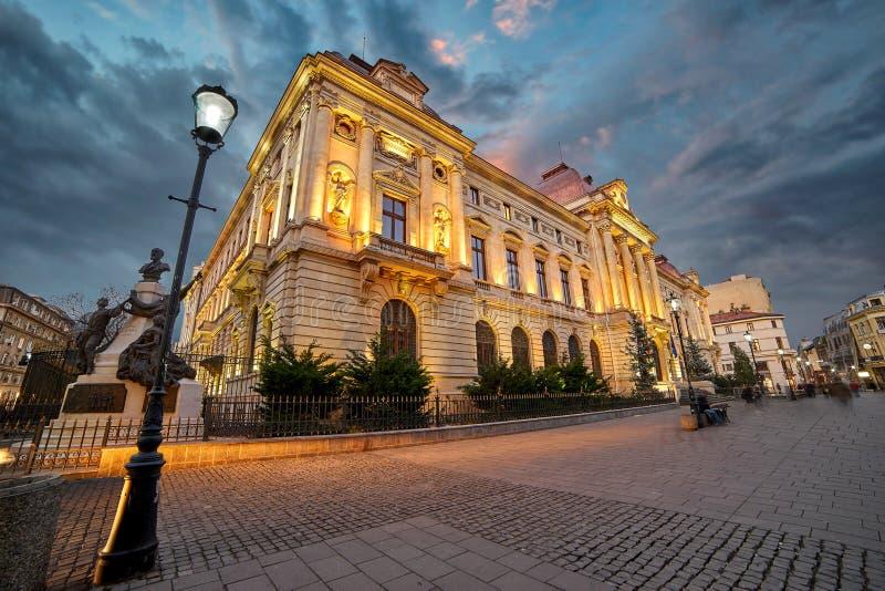 罗马尼亚国家银行 免版税库存图片