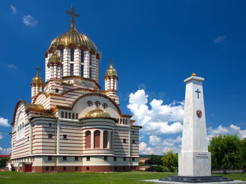 罗马尼亚欧洲基督徒的Fagaras东正教 免版税库存图片