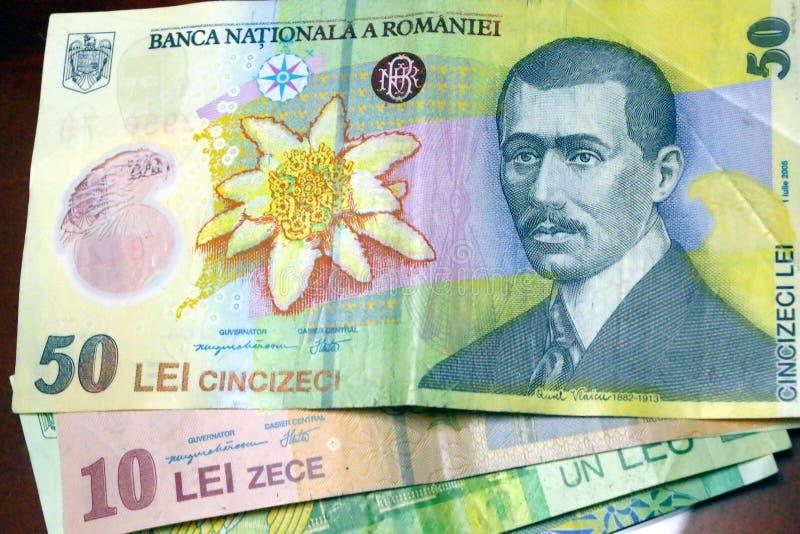 罗马尼亚钞票,尽管是在欧洲他们仍然使用他们自己的金钱 免版税图库摄影