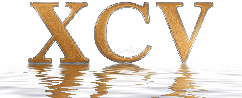 罗马数字XCV, quinque和nonaginta, 95,九十五, isolat 库存例证