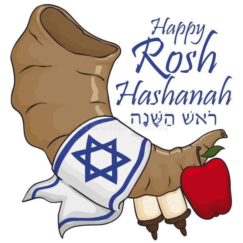 羊角号、苹果计算机、纸卷和织品犹太新年庆祝的,传染媒介例证 库存例证