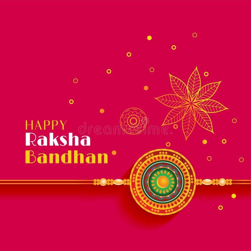 美丽的与装饰设计的raksha bandhan问候 库存例证