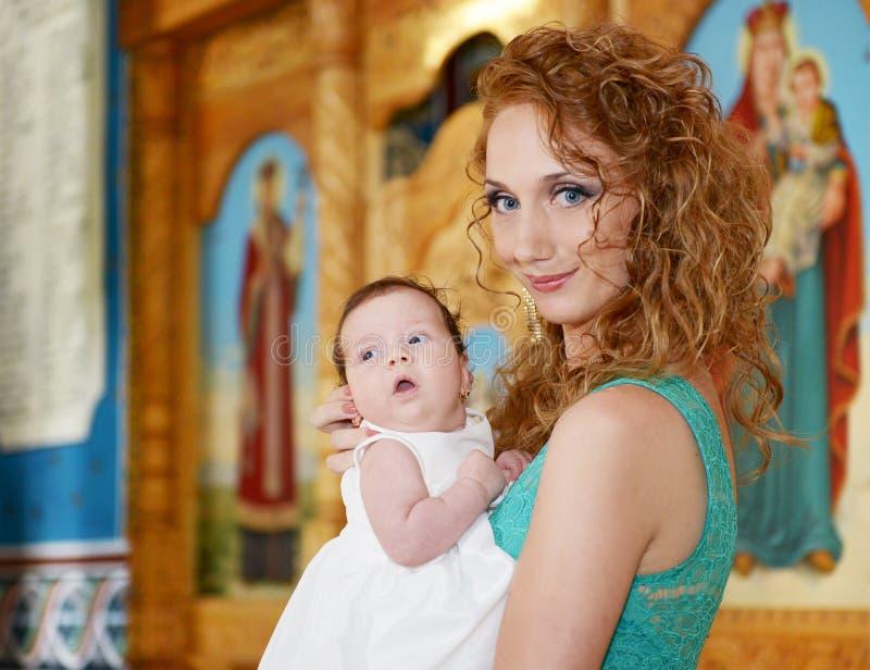 美丽的基督徒家庭 库存图片