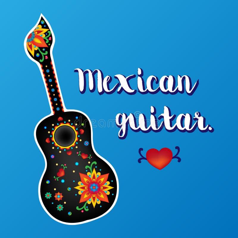 美丽的墨西哥吉他 向量例证